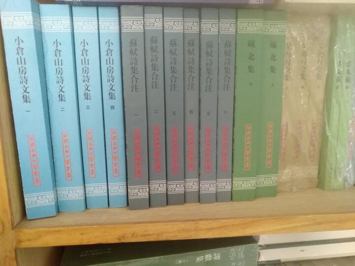 唐宋史料笔记丛刊:奉天录(外三种) 晒单图