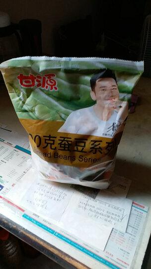 甘源 牌蟹黄蚕豆 散装小包装500g 焦糖味肉松美味可口零食品 肉松口味 晒单图