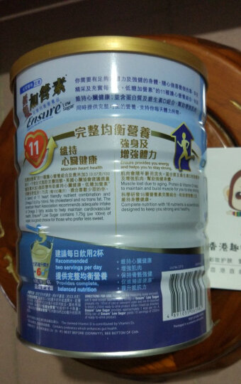 【成人加营素买1罐送1包】港版雅培心美力Abbott婴幼儿配方牛奶粉/学生中老年成人加营素营养奶粉 金装老年低糖加营素 850g 晒单图