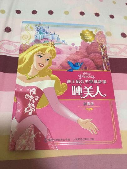 芭比公主梦想成真故事集:发现美丽的秘密 晒单图