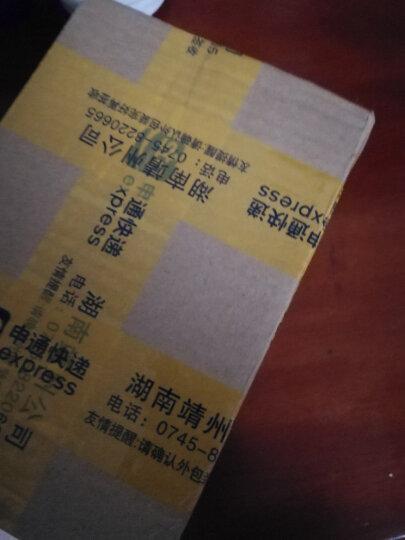 4.8cm宽地毯胶带 防水装饰装修地面无痕 斑马线地毯胶带 车间划线贴地胶带 黑黄警示胶带 黄色/4.8cm宽17米长(3卷装) 晒单图