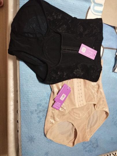 婷美芬妮诗 塑身裤 (两条装) 高腰塑身收腹内裤 夏季薄款收胃产后美体女士 肤色三角裤排扣 一条黑色一条肤色 XL 晒单图