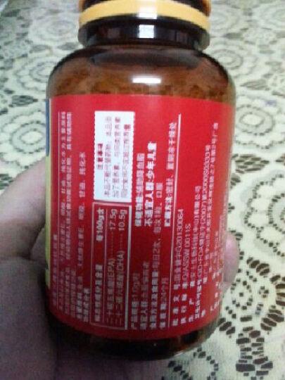 渔夫堡鱼油软胶囊100颗辅助降血脂可配降血压血脂三高产品 晒单图