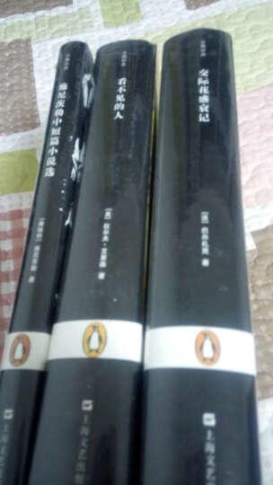 文学名著·企鹅经典:罪与罚(精装) 晒单图