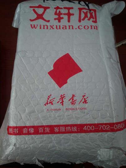 醇酸树脂涂料 晒单图