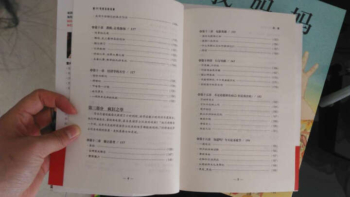 第56号教室的奇迹(套装全2册) 晒单图