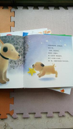 可爱的咕噜汪·第3辑:咕噜在大风天 晒单图