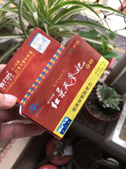 买1送2礼品麦力若牌红景天参杞胶囊 可配抗高原反应红景天口服液携氧片蓝养片西藏高原安全旅游 2盒 晒单图
