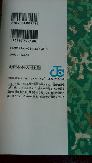 日文原版 漫画 海贼王 ONE PIECE 81进口图书 晒单图