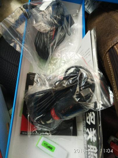 迪斯玛 8英寸中控台货车行车记录仪导航仪双镜头带电子狗高清夜视广角一体机 双镜头+倒车影像+ 8英寸屏+电子狗+16GB 晒单图