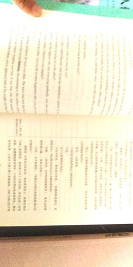 任选4本37元  【读名著学英语】名人传中英版初中生小学二三四五年级课外阅读物世界名著文学小说 晒单图