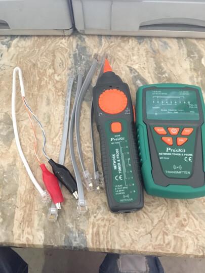 宝工(Pro'sKit) MT-7028寻线仪音频网络查线器电话网络测线仪 晒单图