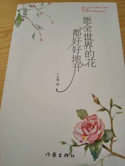 愿全世界的花都好好地开 晒单图