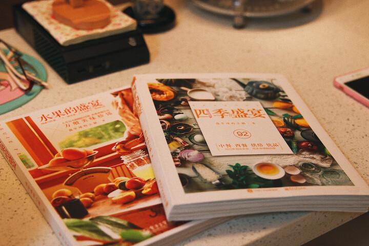 水果的盛宴(全彩) 晒单图