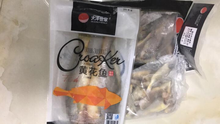 大洋世家 舟山小黄鱼 1kg/袋 25-30条 海鲜年货 晒单图