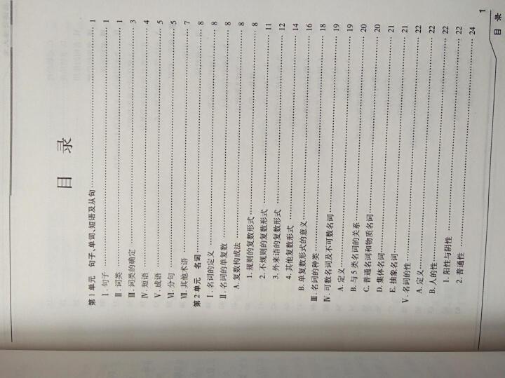 美国小学英语(1-3册A、B 套装共6册) 晒单图