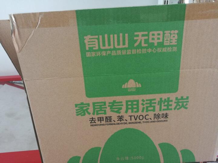 山山 空气质量检测仪 家用干湿度PM2.5 TVOC空气检测仪室内测甲醛仪器 晒单图