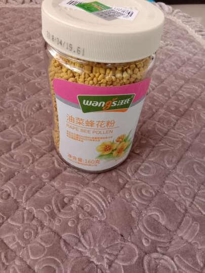 汪氏(wangs) 油菜花粉160g/瓶 单瓶装 晒单图