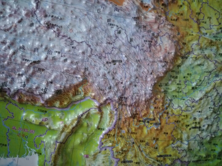 北斗星座地球仪22.8cm (儿童节礼物首选 高清星空LED灯光) 晒单图