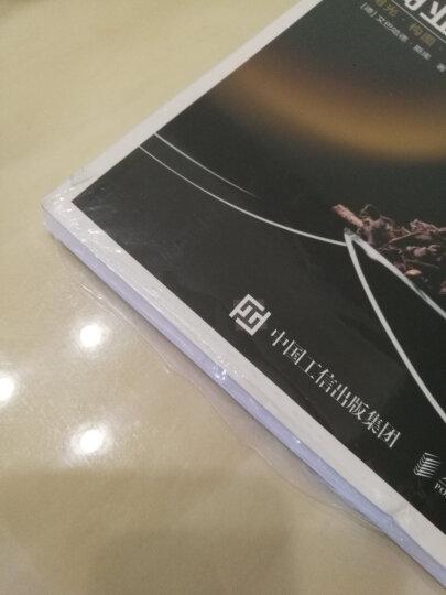 商业静物摄影(第3版) 晒单图