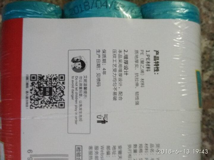 宜洁 垃圾袋平底分类垃圾袋3卷装60只50cmx60cm Y-9878 晒单图