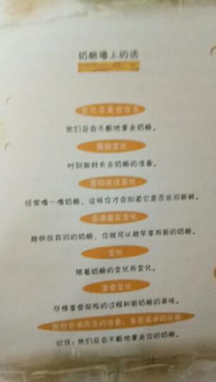 谁动了我的奶酪 斯宾塞 约翰逊 中信出版社 晒单图
