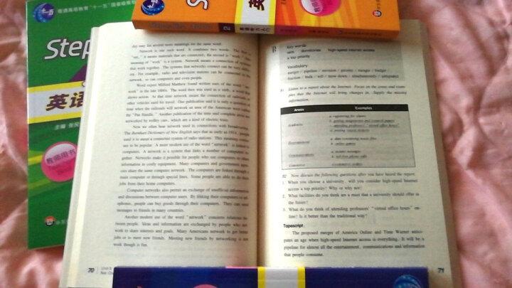 英语听力入门3000教师用书(全4册) 晒单图