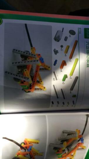 乐高动力组创意搭建指南 车辆装置篇 晒单图