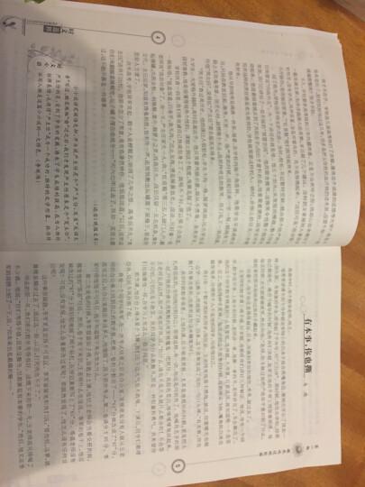时文选粹 全10册 智慧阅读系列丛书 高中生课外阅读书语文读本中学生作文用书经典 晒单图