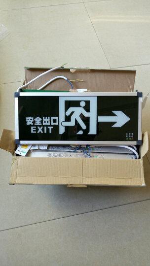 米卡邦LED新国标消防应急灯 插安全出口疏散指示牌 紧急通道标志灯 安全出口指示灯 单面安全出口右向 晒单图