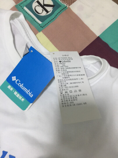 Columbia哥伦比亚 19春夏新品经典款户外男快干透气柔软舒适圆领短袖T恤PM3547 PM3451 031-S19 M 晒单图