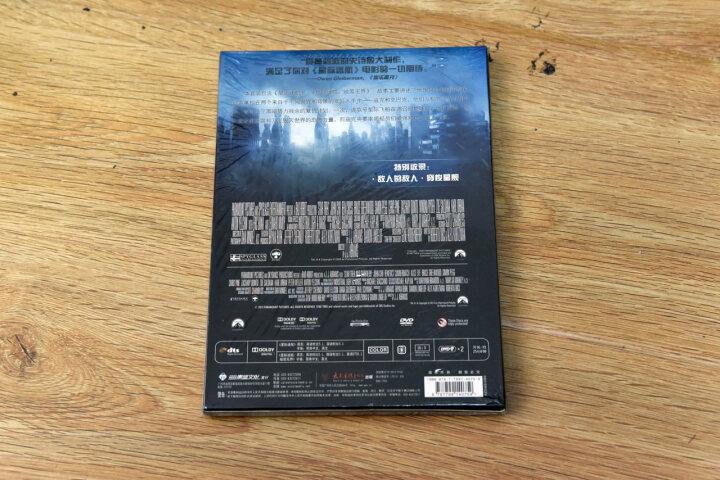 星际迷航1+2(DVD珍藏套装) 晒单图