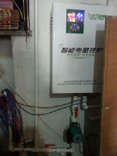 PDBJ 派帝电壁挂炉PDKFR12KW 家用电采暖炉电取暖炉 电壁挂炉煤改电锅炉暖气炉 12kw220V 晒单图