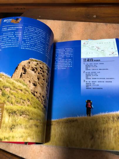中国国家地理美丽的地球系列6册打包 亚洲 非洲 欧洲 北美洲 南极洲 南美洲 精装版世界旅游景观期刊 晒单图