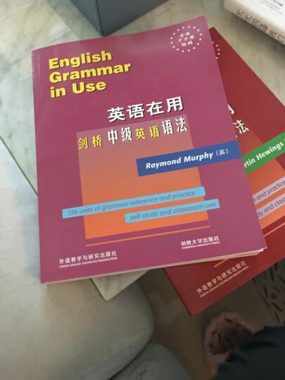 剑桥中级英语语法练习(第四版中文版)(剑桥英语在用丛书) 晒单图