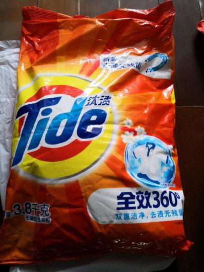 汰渍 全效360度洗衣粉(洁雅百合)3.8kg/袋 晒单图