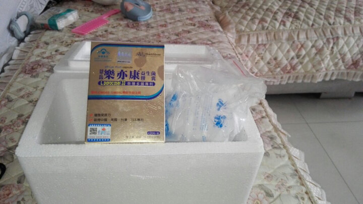 乐亦康 益生菌胶囊 成人儿童远离过敏 益生菌粉肠胃 中国台湾原装进口 120粒/盒 体验装 晒单图