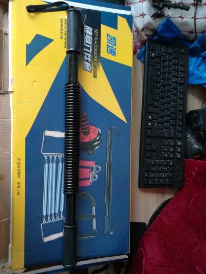 凯速健腹轮拉力器臂力器握力器腕力器健身组合套装六件套(40kg臂力器) 晒单图