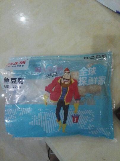鲜动生活 冷冻炸鱼豆腐 200g 袋装 14-16粒 火锅丸子 晒单图