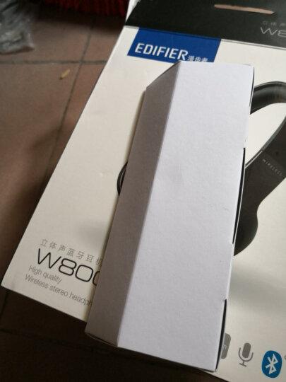 漫步者(EDIFIER)W800BT 立体声蓝牙耳机 珍珠白 晒单图