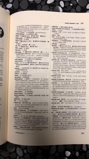 元照英美法词典(缩印版) 晒单图