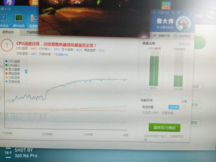 安钛克(Antec)铜虎C40 CPU散热器 送导热硅脂硅胶(4热管纯铜底座/LED蓝光风扇/多平台/电脑主机箱显卡风冷 晒单图