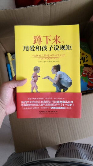 宝宝情绪管理图画书 友好相处不自私系列(全5册):宝宝自我保护、逆商培养绘本 晒单图