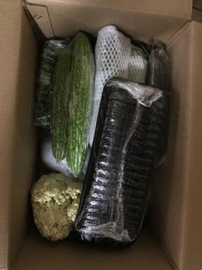 密农人家 生态种植 尖椒 新鲜蔬菜300g 晒单图