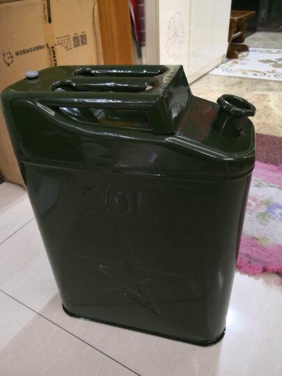 佳固 加厚铁汽油桶30升20升10升5L便携备用油箱摩托汽车大小带油管 立式油桶20L(送小管+2手套) 晒单图