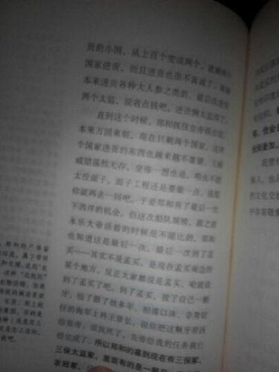 高晓松书籍作品集套装6册 鱼羊野史第123卷+晓说234 正史的里子 野史的范儿 高晓松单人脱口秀 晒单图