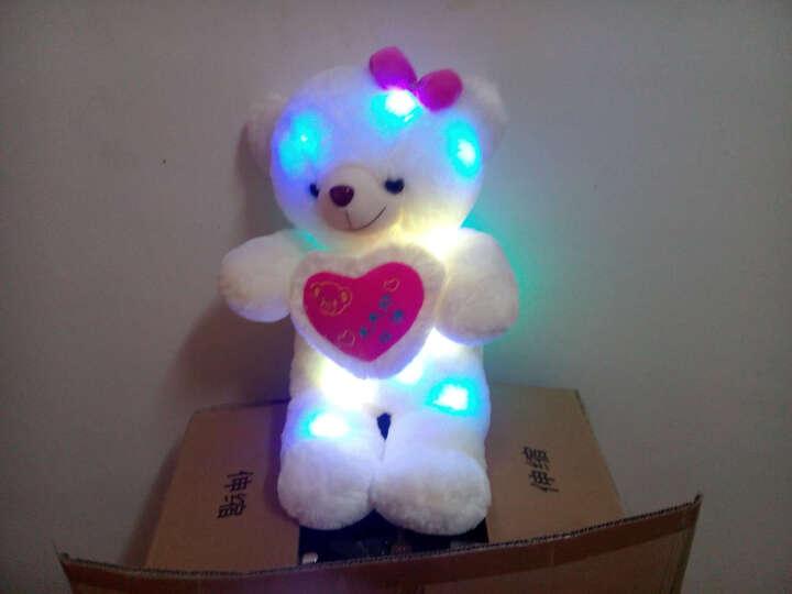魔法龙七彩发光音乐泰迪熊公仔抱枕抱抱熊大号毛绒玩具布娃娃大熊猫玩偶生日礼物女生 红色一生有你 80厘米 晒单图