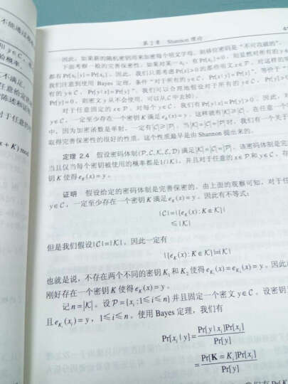 国外计算机科学教材系列:密码学原理与实践(第3版) 晒单图