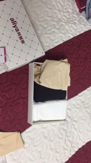 阿丽雅无钢圈运动文胸抹胸聚拢防震无痕日本款瑜伽睡眠内衣女胸罩 ALY20012-15 肤色 L(50-60公斤75B-80C) 晒单图