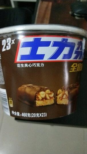 士力架燕麦花生夹心巧克力(全家桶)糖果巧克力休闲零食380g 晒单图